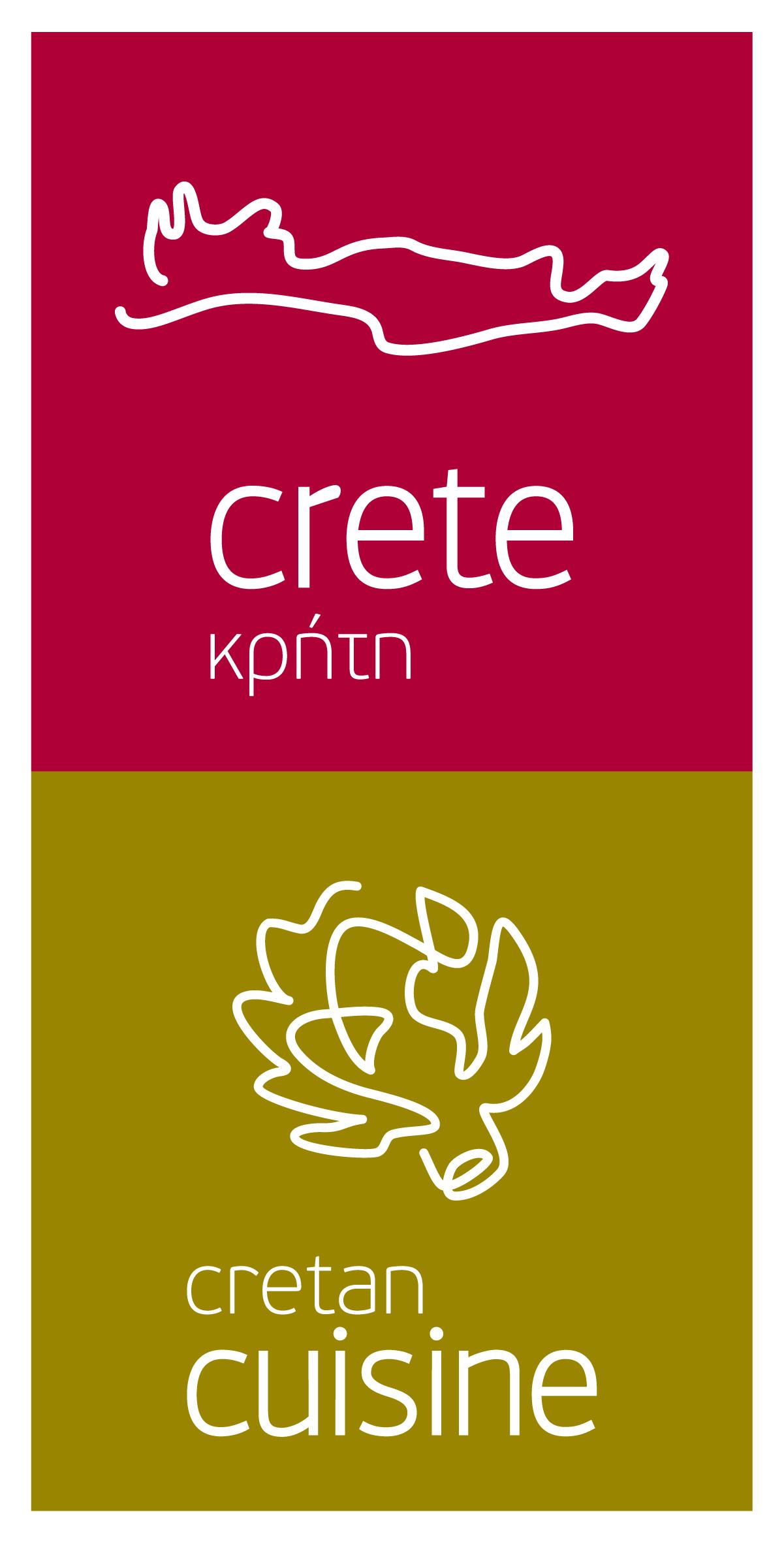 Πιστοποίηση του εστιατορίου μας από την Περιφέρεια Κρήτης.